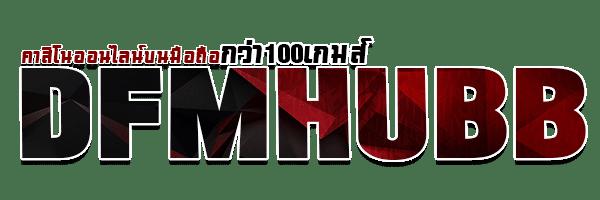 dfmhubb